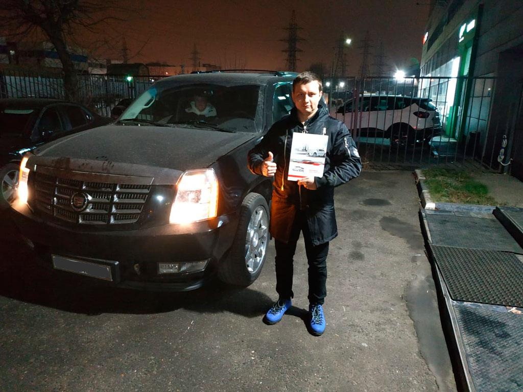 Cadillac Escalade III подбор под ключ в Москве