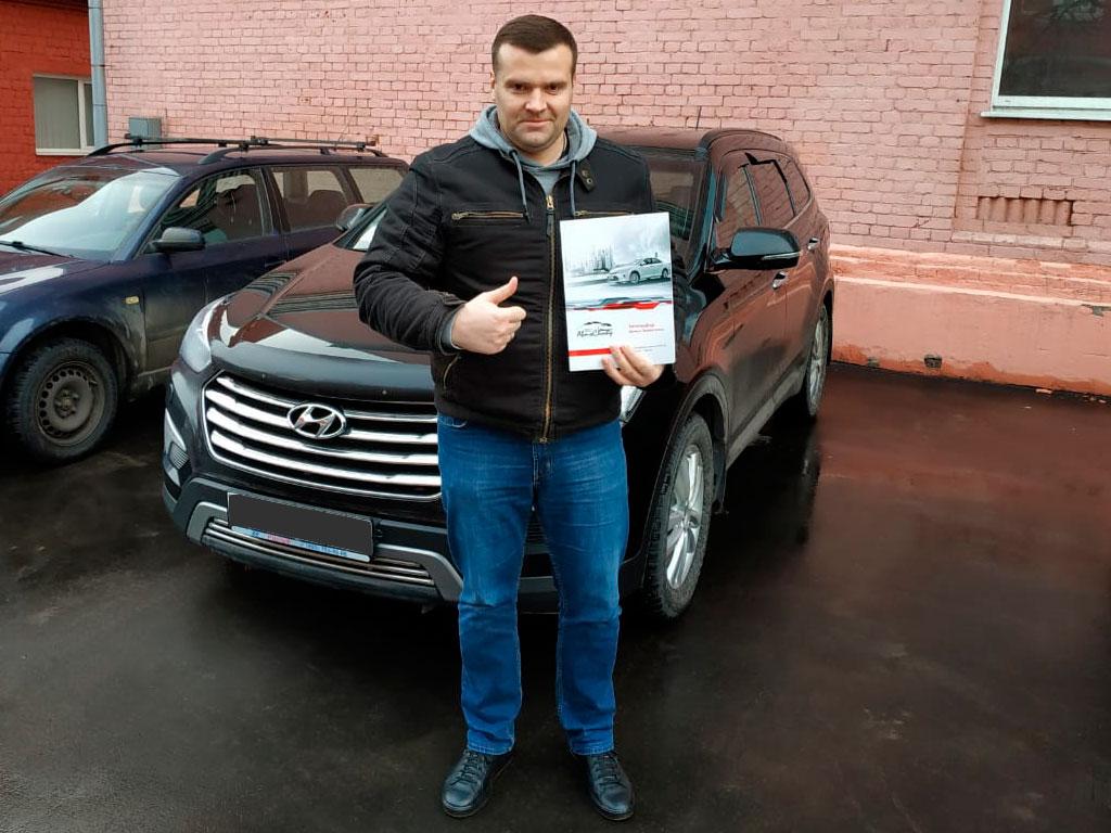 Hyundai Santafe отзыв о работе
