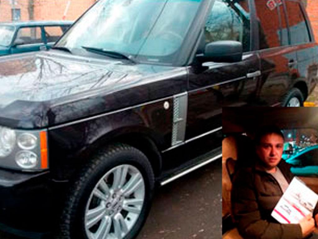 Подобран Range Rover III рестайлинг 2009 год