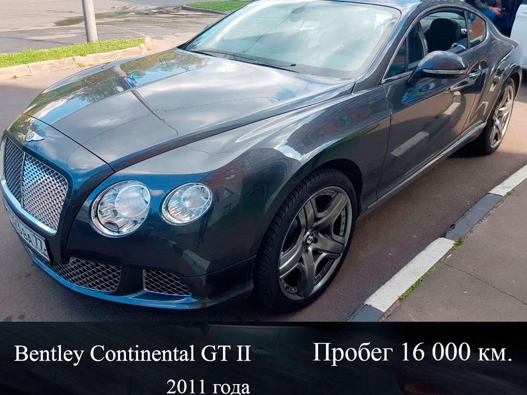 Bentley Continental GT II Отзыв о выездной диагностике